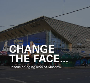 Change The Face of Moscow by Architizer