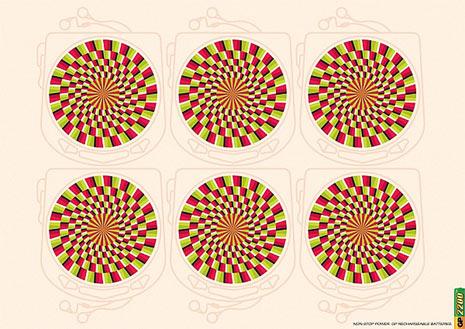 Grafica publicitaria: el recurso de la ilusión óptica efectivo o no?